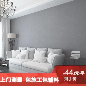 滆美素色シームレス壁紙現代居間ベルムテレビ背景の壁壁壁布無地シームレス壁紙炭素灰除去