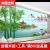 大型3 Dシームレス壁紙カスタマイズ壁画テレビ背景の壁壁画5 D凸凹ステレオス壁紙レストラン風景画現代簡単中国式山水画居間ソファ壁紙流水生財E 3 D平面宣布35元/平方メートル(全体)