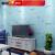 粘着式壁紙子供部屋スヌーピー可愛いキャラクターの男の子と女の子の学生寮は直接テレビの背景の壁の壁紙の車を貼る(3*0.53 cm)