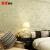 冠佳壁紙暖かくて、ベルム婚房のお姫様の部屋の蒲公英の図案が不織布の壁紙に壁紙を貼って壁紙を貼ります。