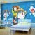 3 D子供部屋の壁紙漫画ドラえもん壁画壁紙ベア壁布カスタマイズシームレス壁画(顧客サービスに連絡して自分のデザインを選ぶ)3 D輸入シームレスパープル