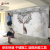 伊尔雅3 d北欧壁紙テレビ背景の壁壁紙5 d簡単に現代居間ソファの背景の壁紙を紹介します。鹿模様壁画16 d影视壁布はシームレス壁画をカスタマイズします。