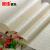 韓式の田園の金の立体的な不織布の環境保護のゴムは壁紙の壁紙の暖かさのベッドルムの結婚部屋の間の縞模様の小さい花の立体的な防カビ防湿の壁紙の米の黄色を貼ります