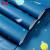 秋田壁紙粘着式壁紙テープ壁紙貼付即防水性居間ベルム百乗学生寮帖45 cm幅*1 m長外宇宙