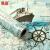 秋田壁紙粘着式壁紙テープ壁紙貼付即防水性居間ベルム百乗学生寮帖45 cm幅*1 m長距離帆出航
