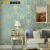 愛の柏の壁紙は簡単です。欧式ダマスカス不織布壁紙雲3 Dレリーフの壁紙書房レストラン暖かいベッドの居間ホテルは壁紙をいっぱい敷きます。1303の深藍のアップグレード版の精密なお金を押さえます。