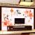 六紋の魚の居間テレビの背景の壁の壁紙はシームレスな壁の家と福満堂の8 D立体のレリーフの映画とテレビの壁の壁画(シームレスです)韓国は布/毎平方を織りません