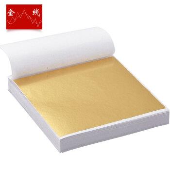 金線の札の台湾の金箔は99金色の装飾をまねてトップの線の金箔の紙の工芸品を貼ります。