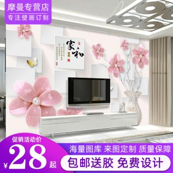 8 d立体テレビの背景の壁紙5 d簡単に現代居間映画壁紙18 dヨロッパ風の温かみのある装飾壁画5 D立体シエル布/平方