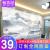 新中国式テレビの背景の壁紙は部屋のソファーの壁紙の8 D大気まねる大理石の壁画の水墨山水の壁紙の環境保護のシームレスな宣絨布/平方メートルごとに