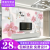 8 d立体テレビの背景の壁紙5 d簡単に現代居間映画壁紙18 dヨーロッパ風の暖かい装飾壁画5 D立体シルク布/平方