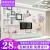 近代的な中国式の家とテレビの背景の壁紙の立体的な壁紙の映画とテレビの壁は壁を飾って部屋の中の大気の5 D壁画の5 D立体の絹織物/平方を配置します。
